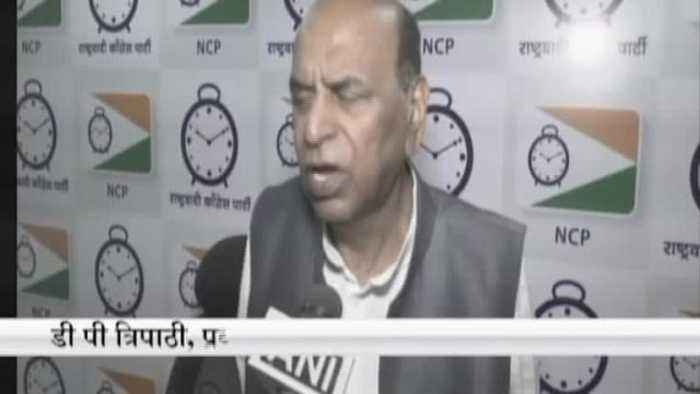 News video: NCP will support Congress to defeat BJP in Karnataka assembly elections