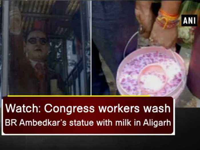 News video: Watch: Congress workers wash BR Ambedkar's statue with milk in Aligarh