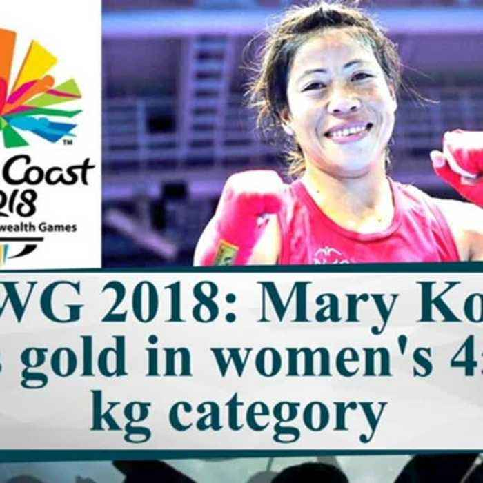 News video: CWG 2018: Mary Kom wins gold in women's 45-48 kg category