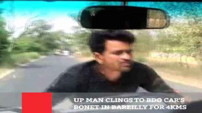 News video: UP Man Clings To Bdo Car's Bonet In Bareilly For 4Kms