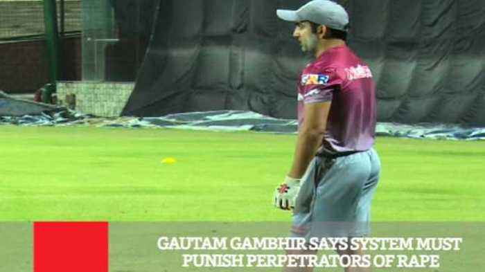 News video: Gautam Gambhir Says System Must Punish Perpetrators Of Rape
