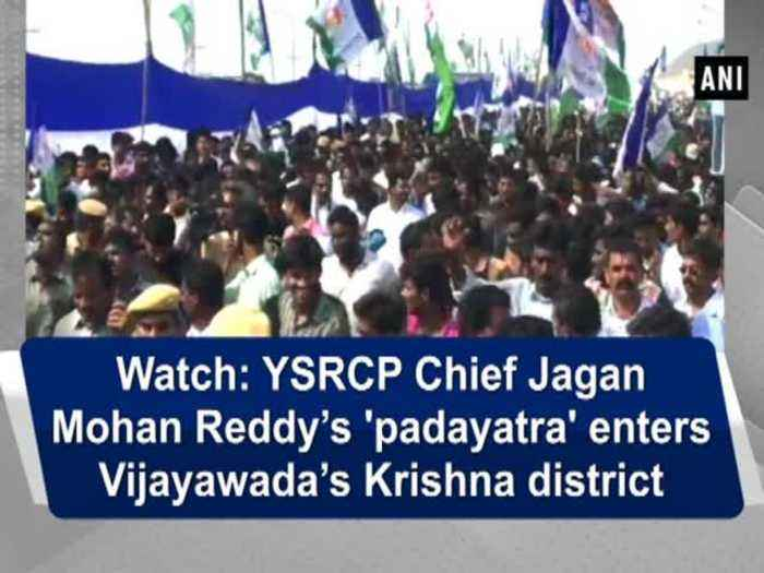 News video: Watch: YSRCP Chief Jagan Mohan Reddy's 'padayatra' enters Vijayawada's Krishna district