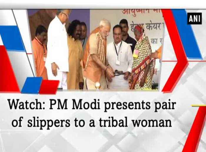 News video: Watch: PM Modi presents a pair of slippers to a tribal woman