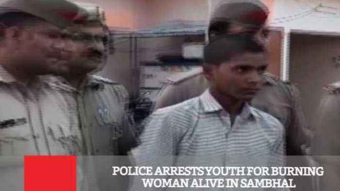 News video: Police Arrests Youth For Burning Woman Alive In Sambhal