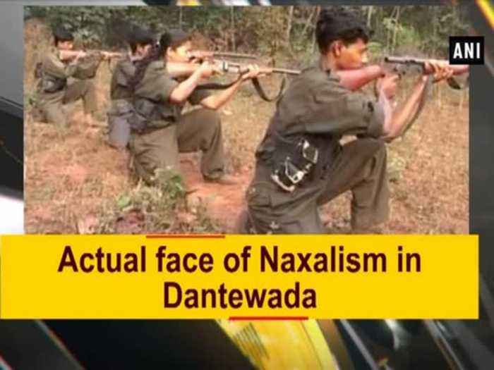 News video: Actual face of Naxalism in Dantewada
