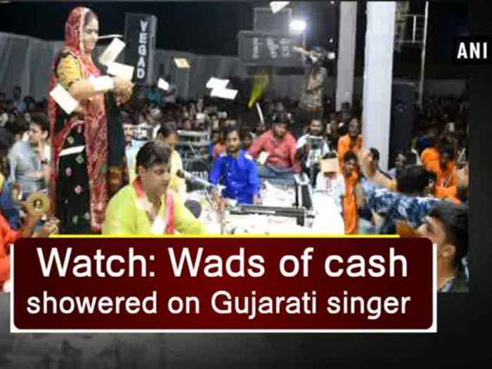 News video: Watch: Wads of cash showered on Gujarati singer