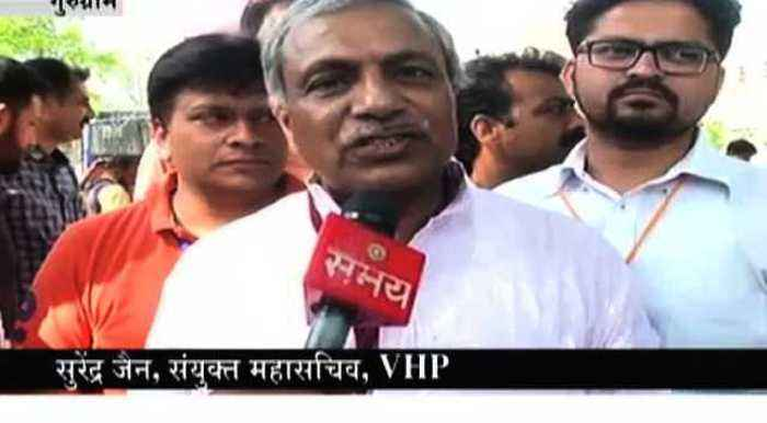 News video: Surendra Jain spoke on Vishnu Sadashiv Kokje becomes the new president of VHP
