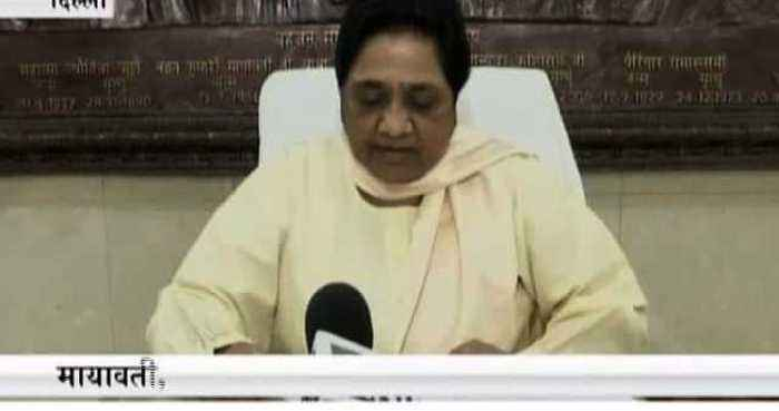 News video: Mayawati attacked PM Modi on rights of Dalits and break the statue of Ambedkar