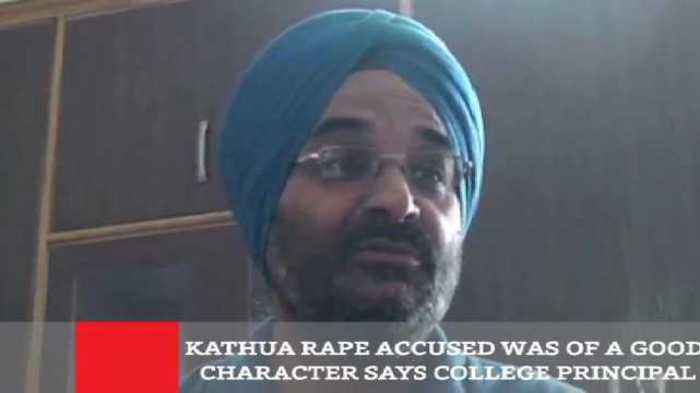 News video: Kathua Rape Accused Was Of A Good Character Says College Principal