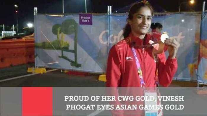 Proud Of Her CWG Gold, Vinesh Phogat Eyes Asian Games Gold