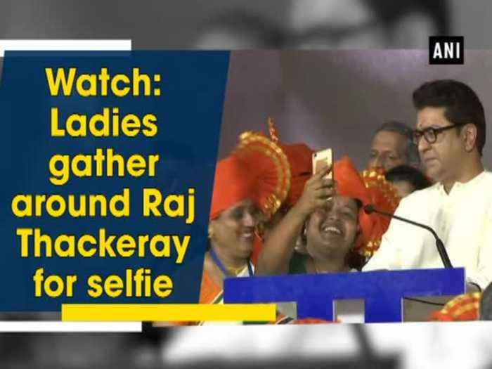 Watch: Ladies gather around Raj Thackeray for selfie