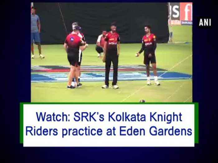 News video: Watch: SRK'S Kolkata Knight Rider's team practice at Eden Gardens