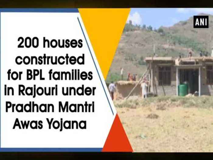 News video: 200 houses constructed for BPL families in Rajouri under Pradhan Mantri Awas Yojana