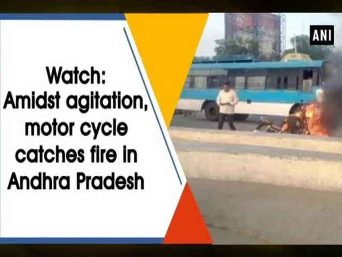 Watch: Amidst agitation, motor cycle catches fire in Andhra Pradesh