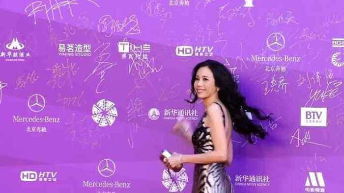 News video: Beijing rolls out red carpet for film festival