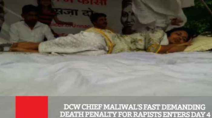 News video: DCW Chief Maliwal's Fast Demanding Death Penalty For Rapists Enters Day 4