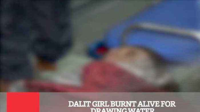 News video: Dalit Girl Burnt Alive For Drawing Water