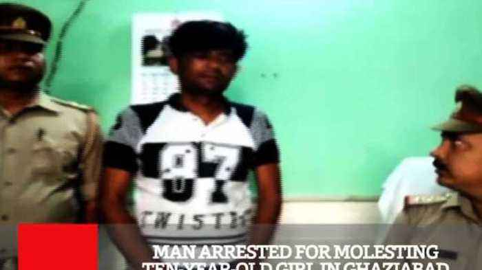 News video: Tenant Attempts Rape With 10 Year Old Daughter Of Landlord