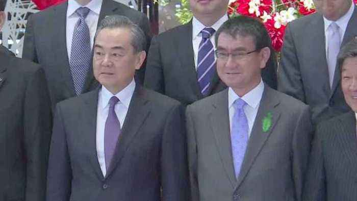News video: Japan & China say trade war will harm world economy