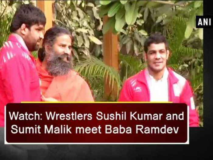 News video: Watch: Wrestlers Sushil Kumar and Sumit Malik meet Baba Ramdev