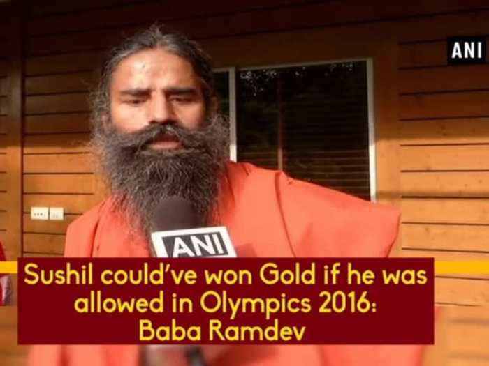 Sushil could've won Gold if he was allowed in Olympics 2016: Baba Ramdev