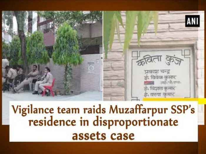 News video: Vigilance team raids Muzaffarpur SSP's residence in disproportionate assets case
