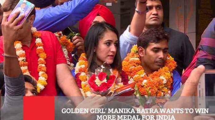 News video: Golden Girl' Manika Batra Wants To Win More Medals For India