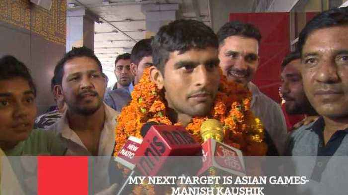 My Next Target Is Asian Games- Manish Kaushik