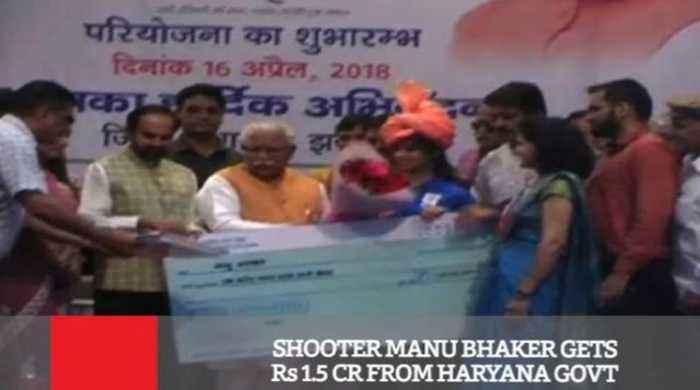 News video: Shooter Manu Bhaker Gets Rs 1 5 Cr From Haryana Govt