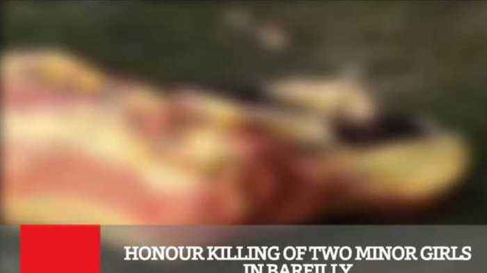News video: Honour Killing Of Two Minor Girls In Bareilly