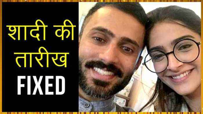 Sonam Kapoor Anand Ahuja Wedding DATES And DETAILS Out