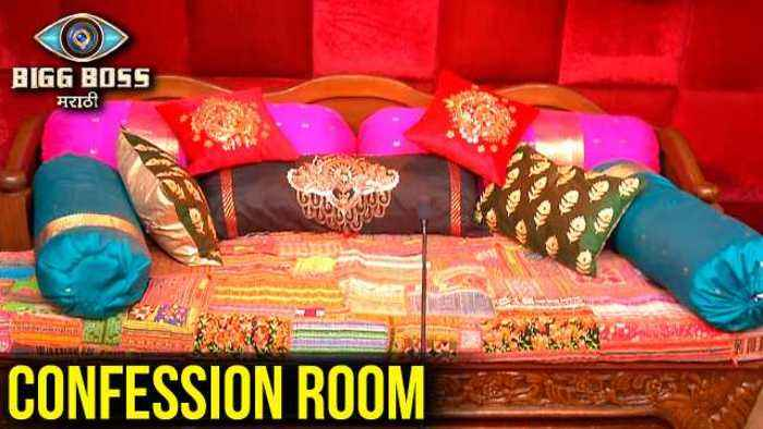 Bigg Boss Marathi Confession Room FIRST LOOK NEVER SEEN BEFORE Visuals