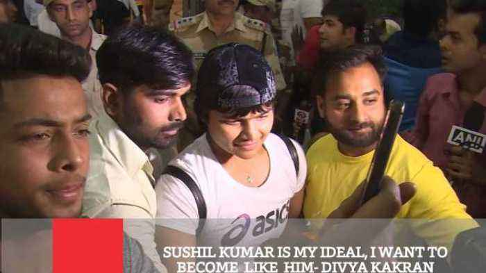 News video: Sushil Kumar Is My Idol Says Wrestler Divya Kakran