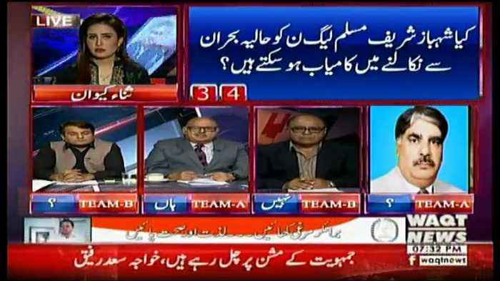 2V2 On Waqt News – 17th April 2018