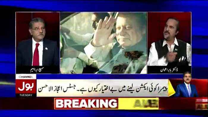 News video: Tajzia Sami Ibrahim Kay Sath – 17th April 2018