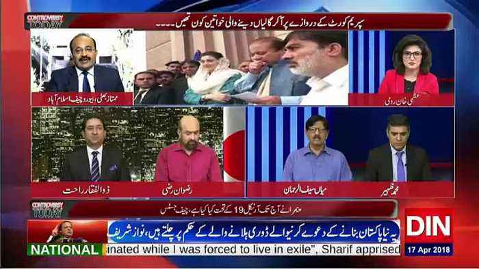 Controversy Today – 17th April 2018