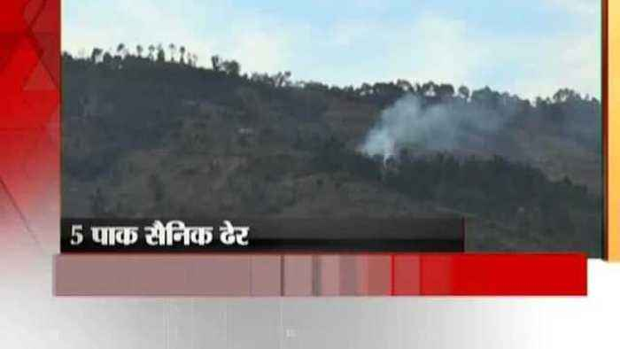 News video: 5 Pakistani soldiers killed in response to Indian Army after ceasefire violations in J&K