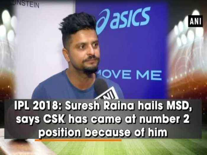 News video: IPL 2018: Suresh Raina hails MSD, says CSK has came at number 2 position because of him