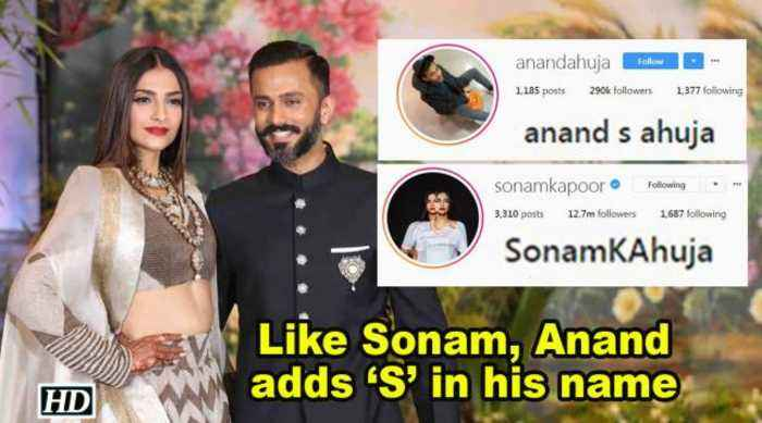 News video: Like Sonam 'K' Ahuja, hubby Anand adds 'S' in his name: Couple Goals