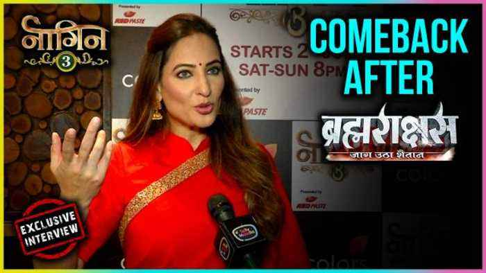 News video: Rakshanda Khan Talks About Her COMEBACK In Naagin 3 EXCLUSIVE Interview