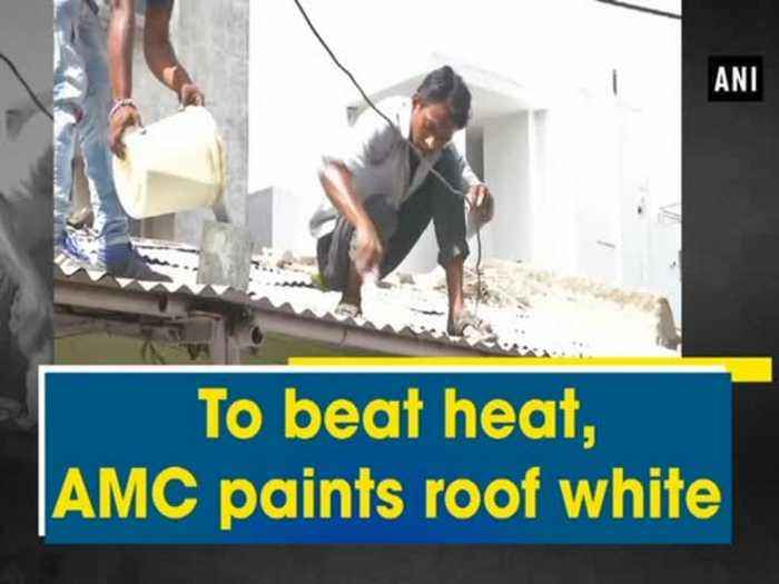 News video: To beat heat, AMC paints roof white