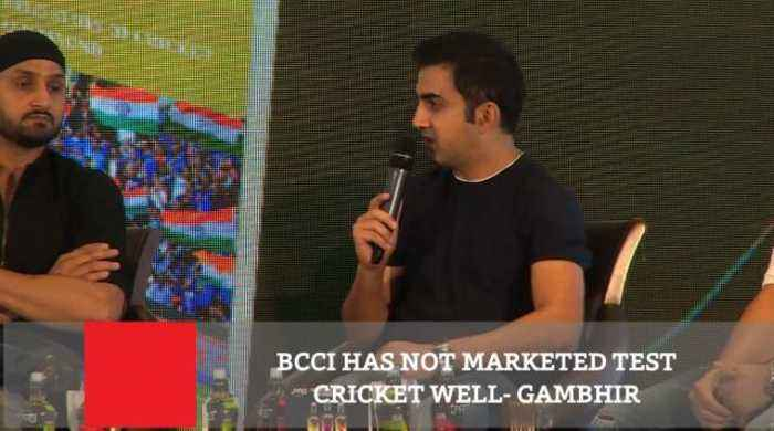 News video: BCCI Has Not Marketed Test Cricket Well- Gambhir