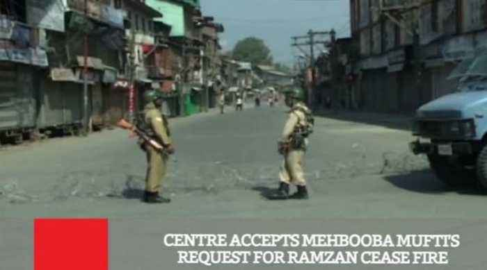 News video: Centre Accepts Mehbooba Mufti's Request For Ramzan Cease Fire