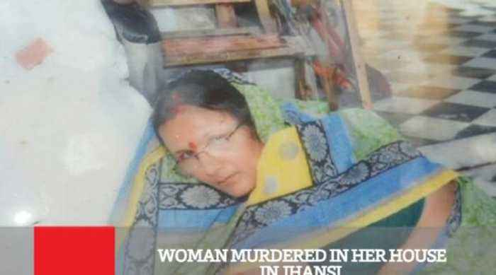 News video: Woman Murdered In Her House In Jhansi