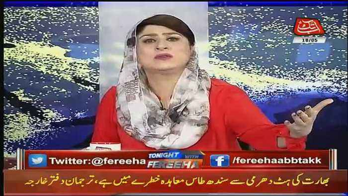 Tonight With Fareeha – 18th May 2018