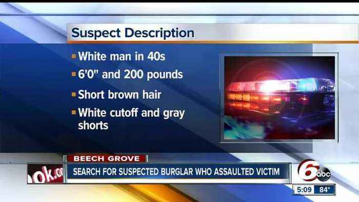 News video: Beech Grove police looking for suspect who raped woman during burglary