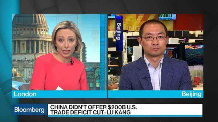 News video: China's Nuanced Answer on Whether There Was an Offer to Cut the U.S. Trade Deficit