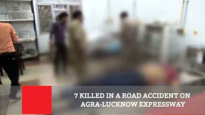 News video: 7 Killed In A Road Accident On Agra Lucknow Expressway