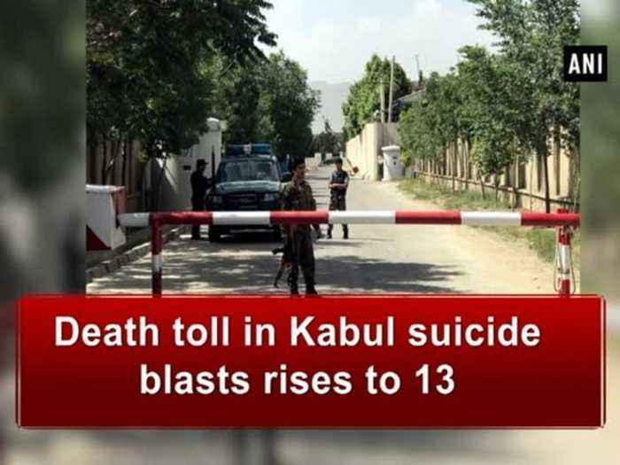 Death toll in Kabul suicide blasts rises to 13