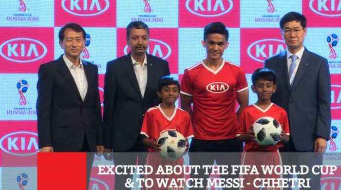 News video: Excited About The Fifa World Cup & To Watch Messi : Chhetri